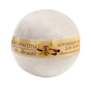 le Café de Beauté Бурлящий шарик для ванны Ванильный сорбет с экстрактом ванили и маслом миндаля 11