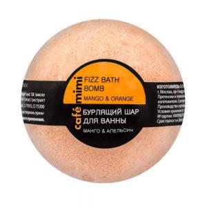 Cafe Mimi Бурлящий шар для ванны Манго и Апельсин, 120 г 14