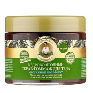 Рецепты бабушки Агафьи на 5 соках Скраб-гоммаж для тела Кедрово-ягодный на масле дикого кедра, 300 мл 4