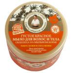 Рецепты бабушки Агафьи, на 5 соках, Мыло густое красное для волос и тела Облепиха на Мыльном корне, 300 мл 2