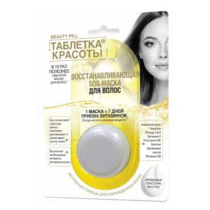 Фитокосметик Таблетка Красоты SOS-маска для волос восстанавливающая, капсула 25 мл 1