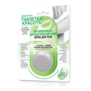 Фитокосметик Таблетка Красоты Скраб для тела мгновенный антицеллюлитный, капсула 25 мл 9
