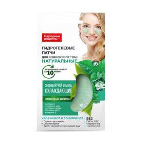 Фитокосметик Н-рецепты Патчи гидрогелевые натуральные для кожи вокруг глаз Зелёный чай и Мята охлаждающие, увлажняют и тонизируют (1 пара) 10