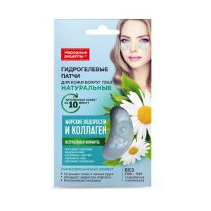 Фитокосметик Н-рецепты Патчи гидрогелевые натуральные для кожи вокруг глаз Морские водоросли и Коллаген лимфодренажный эффект (1 пара) 12