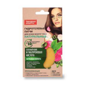 Фитокосметик Н-рецепты Патчи гидрогелевые натуральные для кожи вокруг глаз Зелёный кофе и Гиалуроновая кислота омолаживающие (1 пара) 4