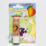Алиса Детский бальзам для губ Персик с пчелиным воском, маслами и экстрактами, 3.5 г 2