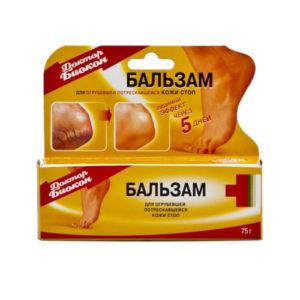 Биокон Бальзам для огрубевшей потрескавшейся кожи стоп, 75 г 66