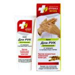 Биокон Крем для рук питающий от морщин и пигментных пятен, 75 мл 2