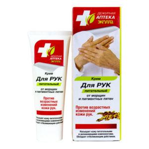 Биокон Крем для рук питающий от морщин и пигментных пятен, 75 мл 56