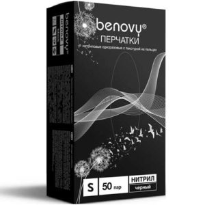 Benovy Nitrile Truecolor Перчатки нитриловые текстурированные на пальцах 50 пар, черные размер S 6