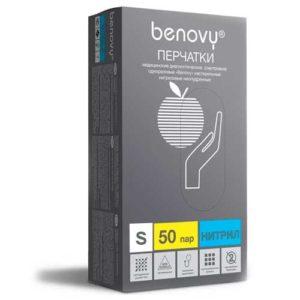 Benovy Chlorinated Перчатки медицинские смотровые нитриловые 50 пар, цвет голубой размер S 13