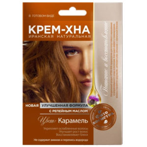 Fito косметик Крем-хна иранская натуральная с репейным маслом в готовом виде цвет карамель, 50 мл 5