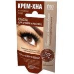 Fito косметик Краска для бровей и ресниц крем-хна цвет коричневый, 4 мл 1