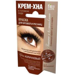 Fito косметик Краска для бровей и ресниц крем-хна цвет коричневый, 4 мл 91