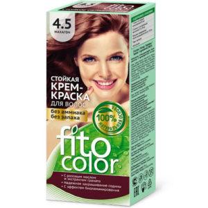 Fito косметик Крем-краска стойкая для волос цвет махагон, 125 мл 3