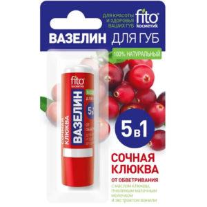 Fito косметик Вазелин для губ от обветривания сочная клюква, 4.5 г 5