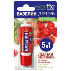 Fito косметик Вазелин для губ лесная земляника глубокое увлажнение, 4.5 г 11