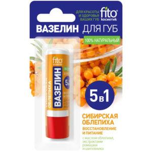 Fito косметик Вазелин для губ сибирская облепиха восстановление и питание, 4.5 г 6