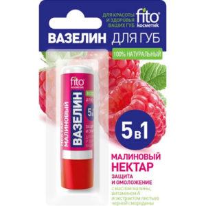 Fito косметик Вазелин для губ малиновый нектар защита и омоложение, 4.5 г 12