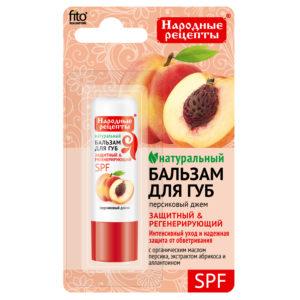 Фитокосметик Народные рецепты Бальзам для губ натуральный Защитный & Регенерирующий персиковый джем, 4.5 г 9