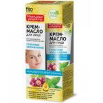 Народные рецепты Крем-масло для лица глубокое увлажнение для нормальной и комбинированной кожи, 45 мл 1
