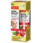 Народные рецепты Крем-масло для лица интенсивное питание для нормальной и комбинированной кожи, 45 мл 1