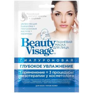 BeautyVisage Маска тканевая гиалуроновая глубокое увлажнение, 25 мл 11