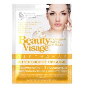 Фитокосметик Beauty Visage Маска тканевая для лица Пептидная интенсивное питание, для сухой и нормальной кожи, 25 мл 11