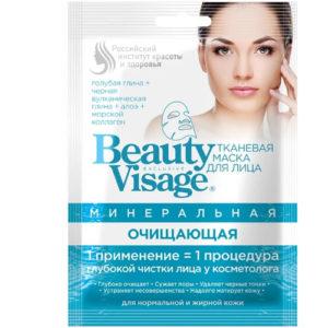 BeautyVisage Маска тканевая минеральная очищающая, 25 мл 14