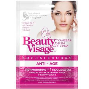 BeautyVisage Маска тканевая коллагеновая anti-age, 25 мл 5