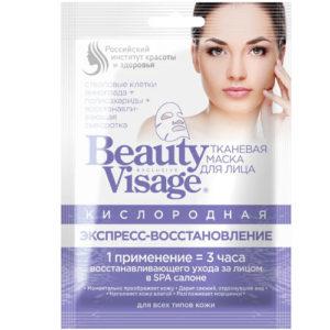 BeautyVisage Маска тканевая кислородная экспресс-восстановление, 25 мл 12