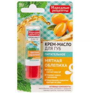 Народные рецепты Крем-масло для губ мятная облепиха, 4.5 г 41