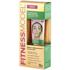 Fitness Model Скраб омолаживающий для лица с жемчужной пудрой, 45 мл 2
