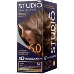 Studio Professional Крем-краска стойкая для волос 3D Holography тон 6.0 русый, 40/60/15 мл 1