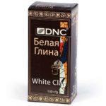 DNC Глина косметическая для лица белая, 130 г 1