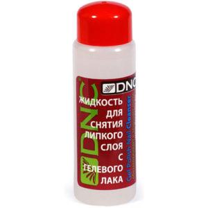 DNC Жидкость для снятия липкого слоя с гелевого лака, антисептик Gel Polish Nail Cleanser, 100 мл 1
