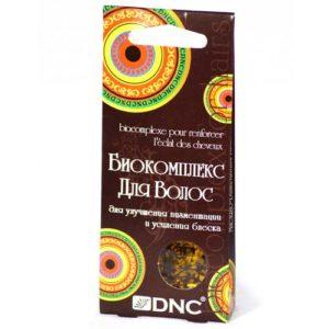 DNC Биокомплекс для улучшения пигментации и усиления блеска, 3х15 мл 6