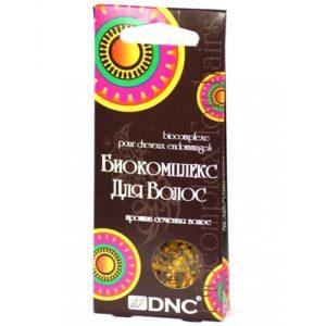 DNC Биокомплекс против сечения волос (масло), 3х15 мл 2