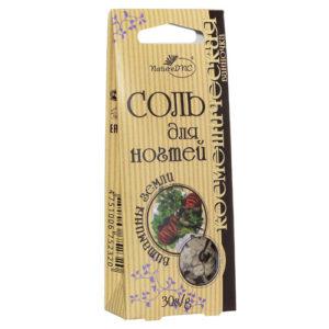 DNC Соль косметическая для ногтей Витамины земли Cosmetic Salt For Nails, 30 г 43