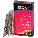 DNC Скраб для нежной кожи тела и лица Body Scrub Exfoliant Powder for Radiant Skin, 60 г 2