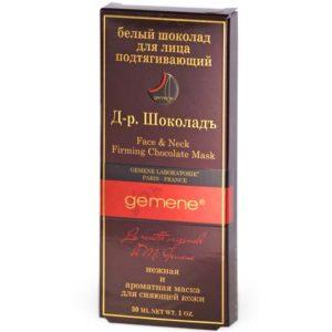 """DNC Gemene Масло косметическое """"шоколад для лица подтягивающий"""", 4*7,5 мл 2"""