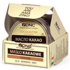 DNC Масло косметическое для лица, волос и тела с какао Cocoa Butter, 80 мл 5