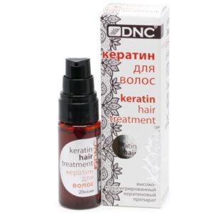 DNC Кератин для волос (жидкий комплекс) Keratin Hair Treatment, 20 мл 23