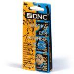 DNC Маска для жирных волос, 3*15 мл 1