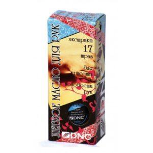 DNC Легкое масло для рук и ногтей (экстракт 17 трав), 55 мл 32