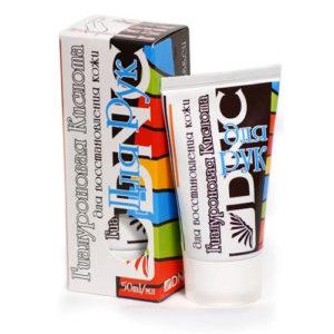DNC Гиалуроновая кислота для рук для восстановления кожи Hyaluronic Acid for Hands, 50 мл 72