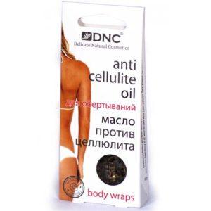 DNC Масло для тела против целлюлита для обертываний, 45 мл 3
