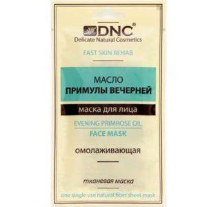 DNC Маска тканевая омолаживающая с маслом примулы вечерней Face Mask, 15 мл 25