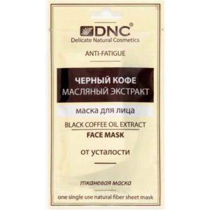 DNC Маска тканевая масляный экстракт от усталости чёрный кофе Face Mask, 15 мл 24