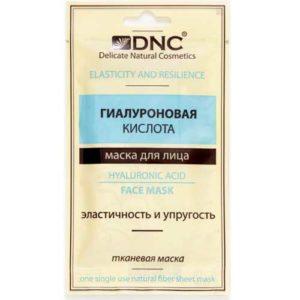 DNC Маска тканевая эластичность и упругость с гиалуроновой кислотой Face Mask, 15 мл 15